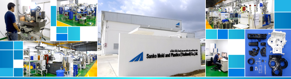 Sanko Mold and Plastics (Thailand) Co ,Ltd